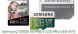 Samsung Micro SD XC EVO 128GB
