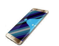 Samsung galaxy S7 and how to divide product list